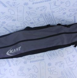 Snowboard cover Kant 160 cm