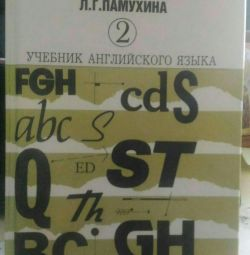 English textbook (book 2) - N.A.Bonk