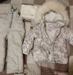Χειμερινό κοστούμι Kiko 98r
