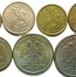 Монеты 1998 года