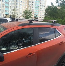 Luggage rack for Opel Mokka with rails