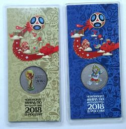 25 rubles FIFA World Cup, colored