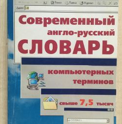 Vocabular computer