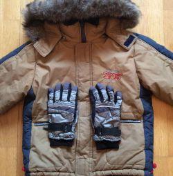 Χειμώνας που για ένα αγόρι r. 116-122