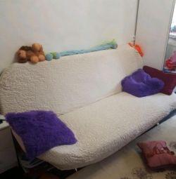 Καναπές. Κρεβάτι, βιβλίο