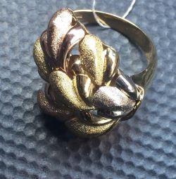 Кольцо 750 пр., цветное золото, 17,5, 8,06г,Италия