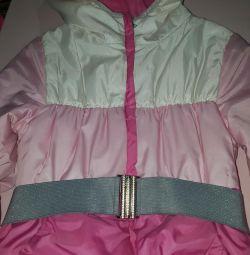 Boom Autumn / Spring 98 jachetă