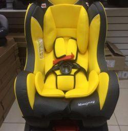 Mishutka car seat 0-25 kg. New. Yellow