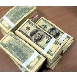 Ви зацікавлені у фінансуванні?