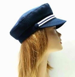Καπέλο καπετάνι Kartuz το καλοκαίρι