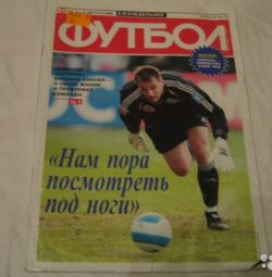 постери футбольні