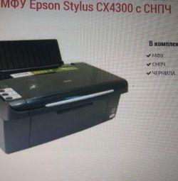 imprimanta și scanerul