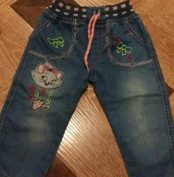 Jeans for girls