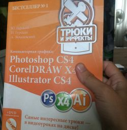 Photoshop CorelDRAW Illust'daki Kitap Püf Noktaları ve Etkileri