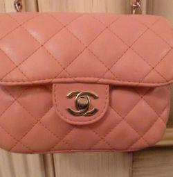 Mega-stylish women bag