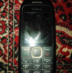Nokia for parts