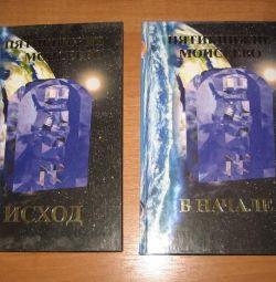 Cărți - Tora 2 buc. Exod + La început