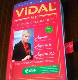 Directory. Cardiology. Vidal Specialist