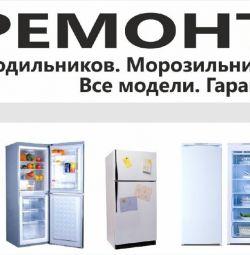 Ремонт холодильников в Тимашевске. с гарантией