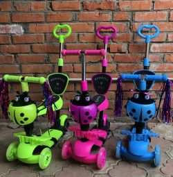 5in1 scooters new