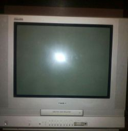 Toshiba TV with VCR
