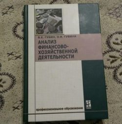 Textbook of vocational education