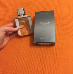 Perfume for men new