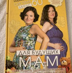 Book for expectant mothers