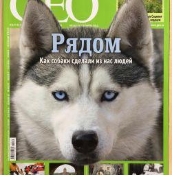 Журнал GEO 2012 рік номер 10
