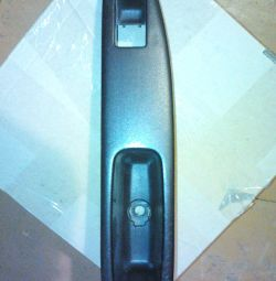 Nissan Serena Door Handle.
