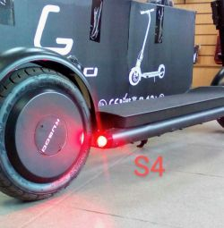 KUGOO S 4 electric scooter.