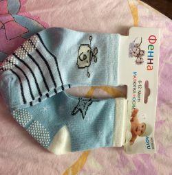 Детские носочки