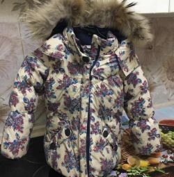 Дуже тепла дитяча куртка на гусячому перу, фін