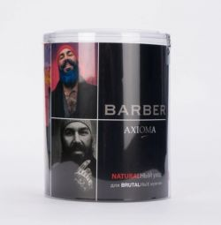 Axioma Barber Beard & Mustache Makeup Kit
