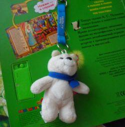 Keychain Olympic Teddy Bear