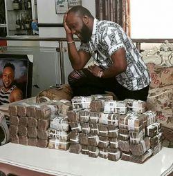 Κοινή και να απολαύσετε πλούτη για κάθε