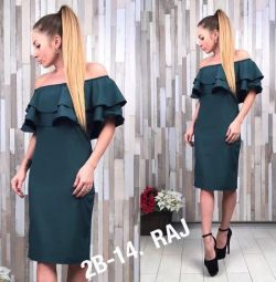 Dress in two colors. 46rr new