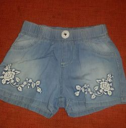 Jeans shorts Gee Jey, p.12-24