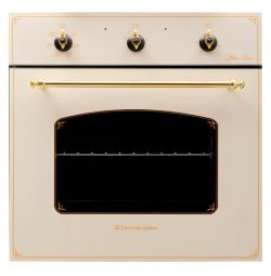 Beige Electric Oven