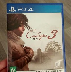 The game Siberia 3 ps4