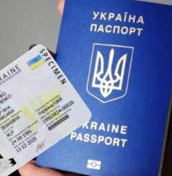 Passport of Ukraine, passport, rights