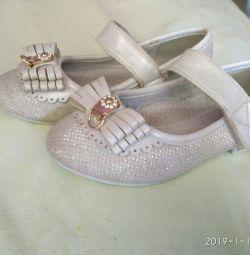 Παπούτσια 25 rr