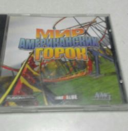Game disc