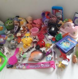 A pack of small toys