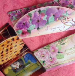 Καρτ ποστάλ και φακέλους δώρων