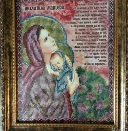 Картина из бисера Молитва матери