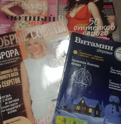 Magazines 4 pcs price for everything