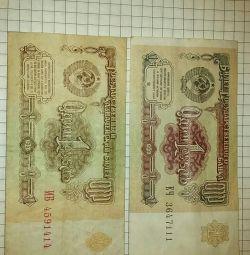 1rub 1961 și 1991