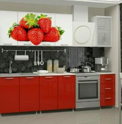 Kitchen Strawberry