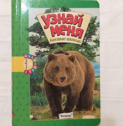 Книга Узнай меня Лесные жители